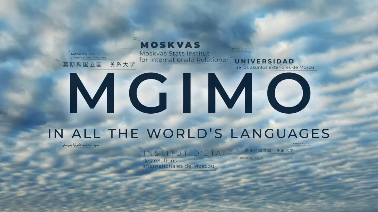 MGIMO in all the world's languages