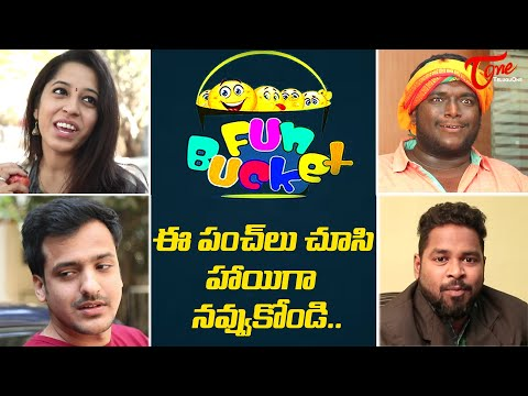 BEST OF FUN BUCKET | Funny Compilation Vol 133 | Back to Back Comedy Punches | TeluguOne