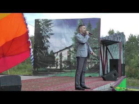 Джанабаева песня на счастье