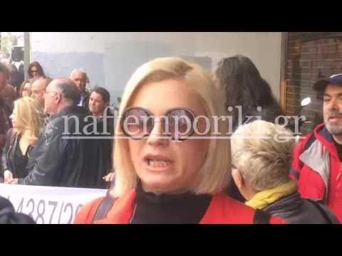 Η Ρ. Μακρή στην διαμαρτυρία συζύγων στελεχών των Σωμάτων Ασφαλείας