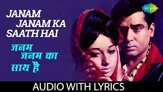 Janam Janam Ka Saath Hai with lyrics | जनम   - YouTube