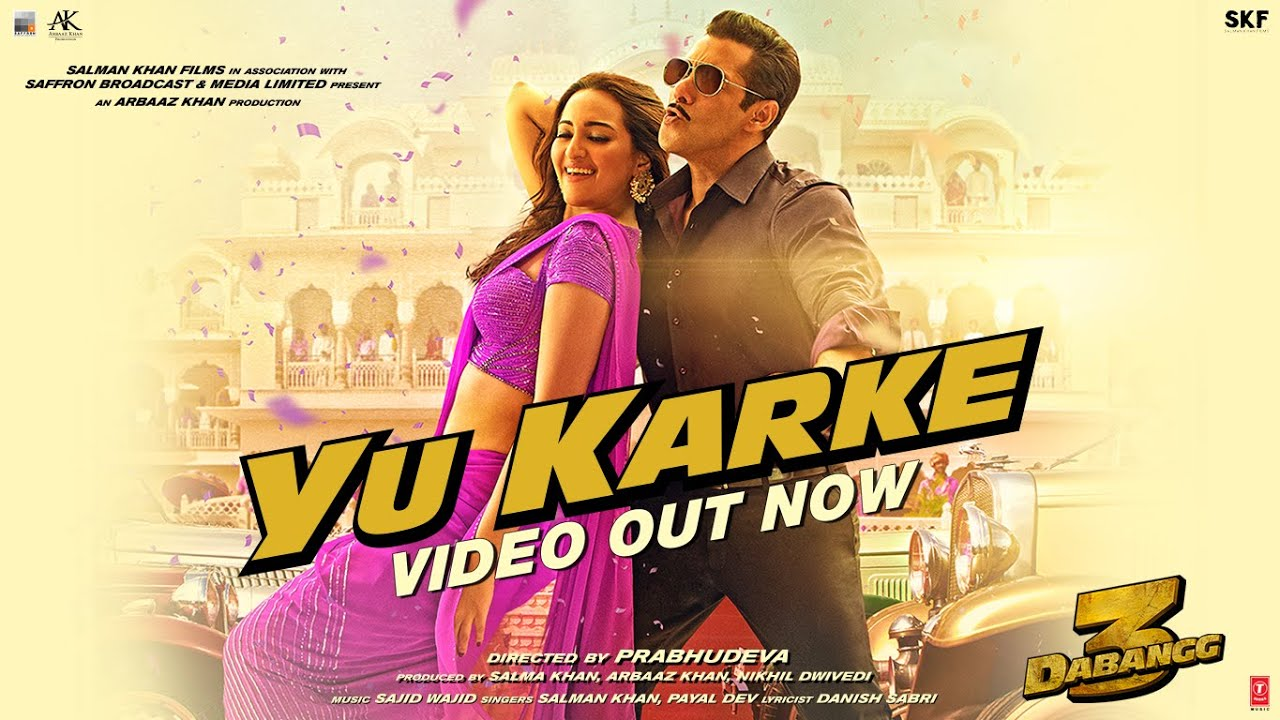 yu karke lyrics in hindi - yu karke lyrics in english