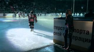 MHL WORLD CUP 2012 TRAILER