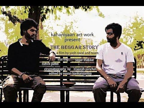 the beggar story