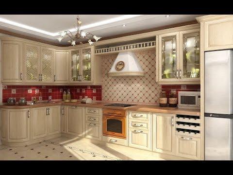 Классическая Кухня Посмотрите Красивые Аранжировки