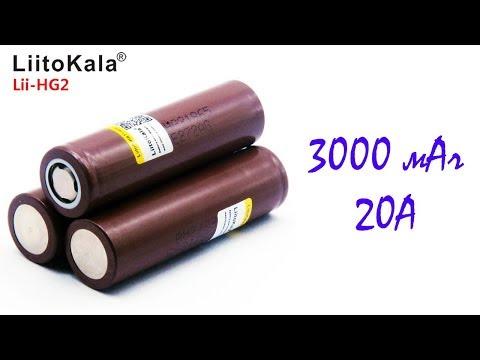 LG L3700A(Analog)