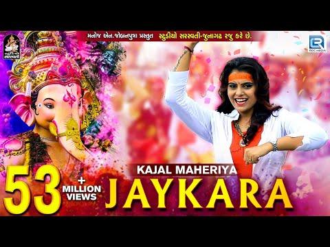 Kajal Maheriya Jaykara जयकारा Ganesh Chaturthi Special Song Full Video Rdc Gujarati