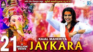 KAJAL MAHERIYA - JAYKARA - जयकारा - Ganesh Chaturthi Special Song - Full Video - RDC Gujarati