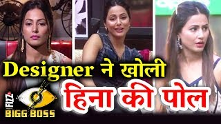 Hina Khan's Designer REPLIES On Hina Borrowing Clothes