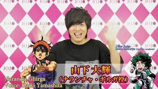 JoJo's Bizarre Adventure: Golden Wind Anime - First Voice Actor Announcements