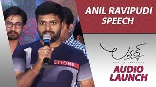 Anil Ravipudi Speech - Lover Audio Launch - Raj Tarun, Riddhi Kumar | Annish Krishna