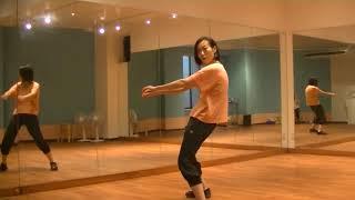 光海先生のダンスレッスン〜リズムに合わせて一緒にやってみよう!〜アイソレーション①