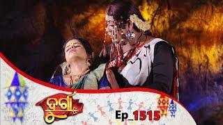 Durga | Full Ep 1515 | 18th Oct 2019 | Odia Serial – TarangTV