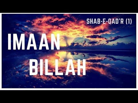 21st Shab-e-Qa'dr | 2018