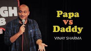 Papa vs Daddy   Vinay Sharma - Stand up Comedy