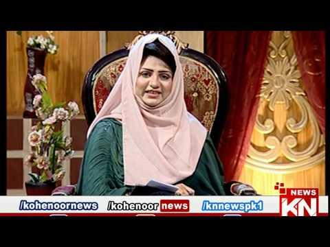 Istakhara 01 April 2020 | Kohenoor News Pakistan