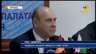 Эпикентрон: Делегация Могилевской области в Республике Армения