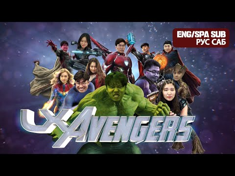 LX Avengers! #스마트시티 와 #디지털트윈 으로 #전주 를 지켜라!
