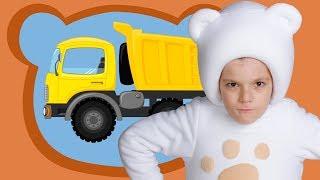 ГРУЗОВИК - Маша и Три Медведя - песня про машинки грузовики - funny bear song