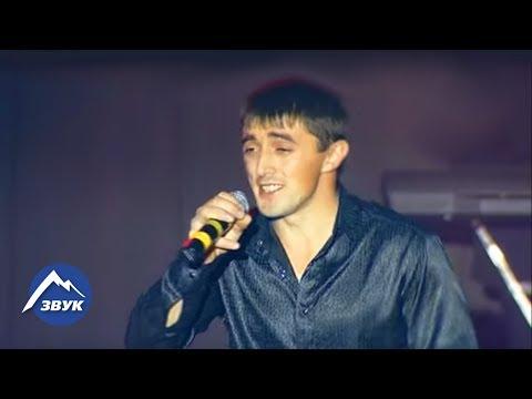 Роберт Каракетов - Бродяга   Концертный номер 2013