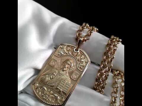 Иконка из красного золота 585 пробы Спаситель Иисус Христос с молитвой Отче наш на обороте.