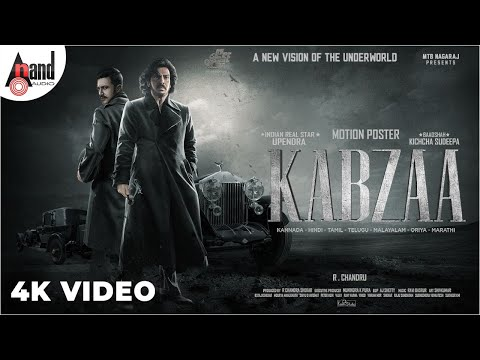 Kabzaa 4K Motion Poster