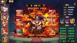 OMG 3Q China : Show Ác Tốp 1 Max Bá 174m lực Chiến với 2 Kim
