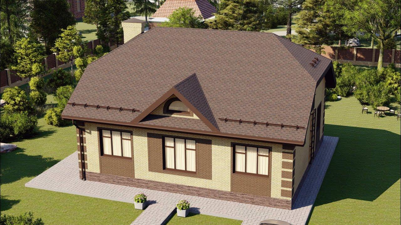 Проект красивого одноэтажного дома из кирпича