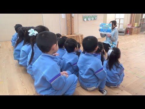 Mitazonowakaba Kindergarten
