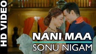 Nani Maa Official Video HD | Super Nani | Rekha & Sharman Joshi | Sonu Nigam