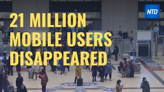 China loses 21 million mobile users | NTD