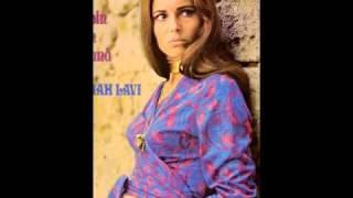 Daliah Lavi - Love's Song (1970)