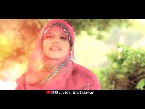 Download New Kalam 2019 | Hasbi Rabbi Jallallah | Tere Sadqe Main Aaqa - Syeda Hira Tasawar (Shah Production) HD Mp4 3GP Video and MP3