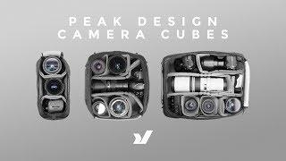 The Peak Design Camera Cubes