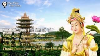 Nhạc Niệm Phật Quan Âm Bồ Tát Bản Mới   Ngủ Ngon   Giảm Nghiệp   Tăng Phước Đức  Hết Phiền Não ☯27