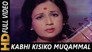 Kabhi Kisiko Muqammal Jahan Nahi Milta | Asha Bhosle | Ahista Ahista 1981 Songs