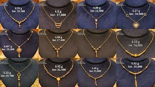 Latest Daily Used Gold Chain Necklaces With WeightPrice