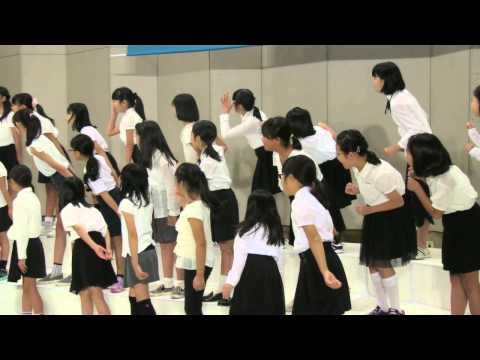 Kanare Elementary School