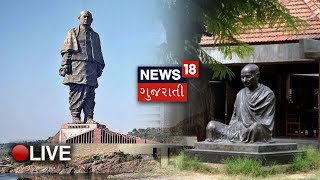 COVID-19 Updates From All Across The India | Gujarati News |  News18 Gujarati LIVE
