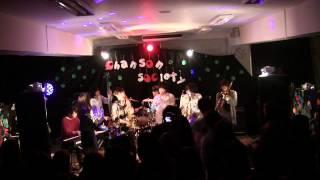 シャンソン研究会目白祭2013/FantasticPlanet