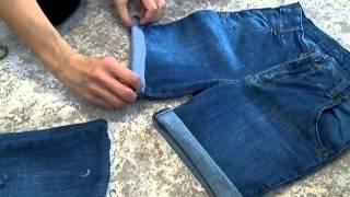 Смотреть онлайн Как переделать старые джинсы в шорты своими руками