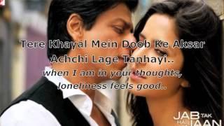 Saans mein teri saans mili lyrics with English Translation