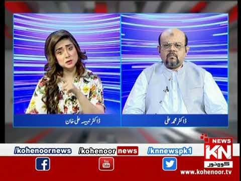 Kohenoor@9 With Dr Nabiha Ali Khan 24 March 2021 | Kohenoor News Pakistan