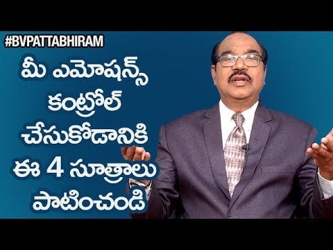 How To Control Your Emotions In Any Situation | Personality Development | BV Pattabhiram