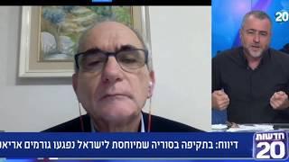 קופרווסר: אי אפשר לסתום את הגולל על הנוכחות האיראנית בסוריה