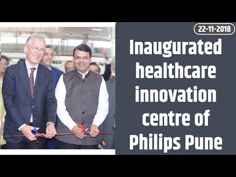 Download Innovation At Philips India Video 3GP Mp4 FLV HD Mp3