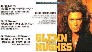 "Glenn Hughes ""Lady Double Dealer"" LIVE in JAPAN 1994"