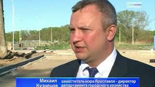 В рамках месяца благоустройства в Ярославле проходит ямочный ремонт