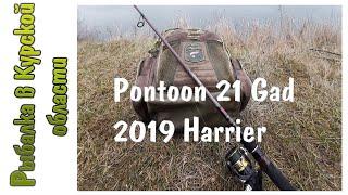 Удилище спиннинговое pontoon21 gad harrier hrs802mxfa