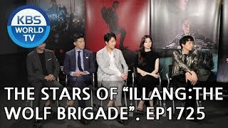 "The Stars of ""Illang: The Wolf Brigade"" [Entertainment Weekly/2018.07.30]"